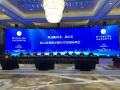 安徽黄山正式加入杭州都市圈:抢抓杭黄高铁开通机遇