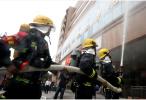受权发布:中华人民共和国消防救援衔条例