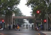 河南省支持实体经济发展 首只供应链产业发展基金落地