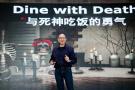全球顶级孵化器落户杭州 硅谷创业教父出品!