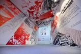 中國零售業40年變遷圖片展:家庭小課堂在這裡上演