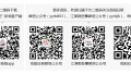 全国铁路将实施新的列车运行图 岳阳多趟普铁高铁有变化