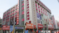 郑州批发市场外迁收官之年 火车站商圈将转型升级