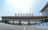 石家庄综合保税区税务局:建言献策促项目落地