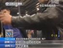 南京最大水产批发市场,竟没一台秤合格?商家的解释震惊了