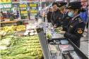 六部门展开农村食品市场大扫除,重点打击侵权山寨等违规行为