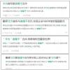 华为与袁隆平合作培养海水稻是谣言!但先别急着取消点赞…