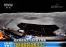 月球背面到底有啥?獨家解讀世界第一張月球背面全景圖