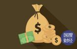 市场监管总局:有奖销售最高奖拟不得超过5万元