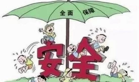 """多地探索安全防范措施 人民日报:""""护航开学季""""暖人心"""