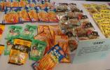 两部门联合排查学校食品安全隐患:重点查小超市、小餐饮店等