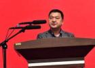 北京市供销合作总社原党委书记、理事长高守良被开除党籍和公职