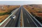 公安部预警:清明节降雨天气频 道路交通安全风险加大