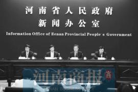 全球电商巨头再次相约郑州 为跨境电商发展提出河南方案