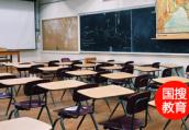 教育部: 普通高中招生不得招收借读生 不得空挂学籍