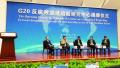 中国最复杂引渡案:北师大教授出国作证成功引渡嫌犯