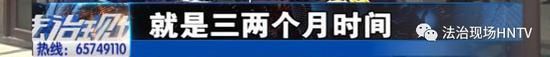漯河滨湖国际小区交房一改再改急坏业主 何时复工需等三两月