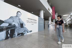 """中央戏剧学院举办""""纪念欧阳予倩诞辰130周年学术研讨会"""""""