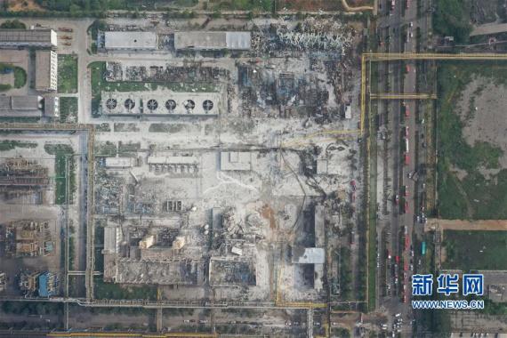 河南义马气化厂爆炸事故续 已致10人死亡5人失联