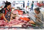 11月起猪肉批发价回落 肉价拐点或在明年下半年