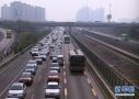"""春运前十天 河北省交通运输生产呈现""""二增五降"""""""