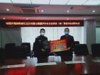 中国大地保险:上下万众一心抗疫情,全员众志成城保家园