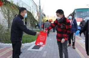 北京:离汉返京人员全流程闭环管理 双重核酸检测