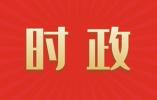 """战""""疫""""每日观察丨中国经济要拿出以攻为守的勇气来"""