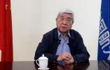 戚发轫院士谈中国航天与航天精神