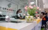 """邮储银行无锡市东降支行:播撒""""及时雨""""争做""""知心人"""""""