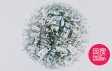 上合組織駐華使節為抗擊新冠疫情題寫寄語