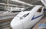 7月1日起 石家庄到杭州有了始发终到高铁