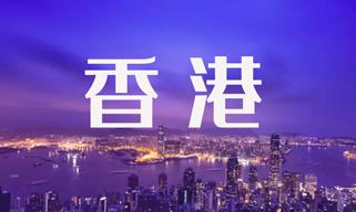 综述:香港特区一分6合政府 多措并举加大抗疫力度