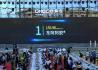 六连冠!东阿阿胶蝉联2020中国药品品牌价值榜冠军