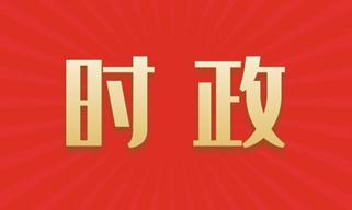 习近平代表党中央、国务院和中央军委祝贺探月工程嫦娥五号任务取得圆满成功的贺电