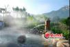元旦假期滨州出游市场多散客 周边温泉游升温