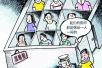 女子拒绝合租男同学求爱 被对方推下阳台坠亡