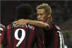 意大利杯-本田传射 AC米兰2-0佩鲁贾晋级