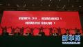 2017四川国际航空航天展览会9月将在德阳开幕