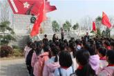 河南叶县:让红色资源成为学习党史的活教材