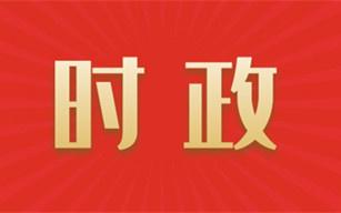 第一报道·数学习 | 修复地球,中国绘出绿水青山长卷