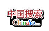 胡五岳与同济大学副校长童小华会谈 王志宏等参加会谈
