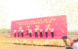 23个!71.1亿元!嵩县第三批重大项目集中开工