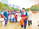 驻马店市12支红十字应急救援队驰援郑州