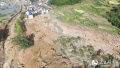 浙江遂昌苏村仍有20人失联 搜救工作仍在继续 灾后自救和重建选址工作也将尽快启动