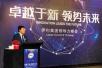 伊利:用企业软实力打造中国品牌全球影响力