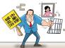 """人民网评:浙江嵊州""""折腾式拆迁""""是现代治理的一面镜子"""