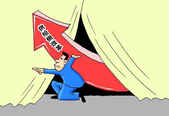 中国经济总量是美国的几分之几_美国国旗