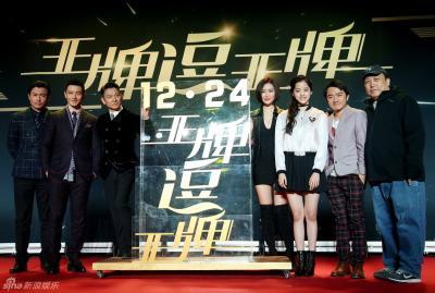王晶最新电影全集_王晶最新电影《王牌逗王牌》举办了\