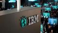 IBM開始正式在美國裁員 專注雲計算和人工智慧業務
